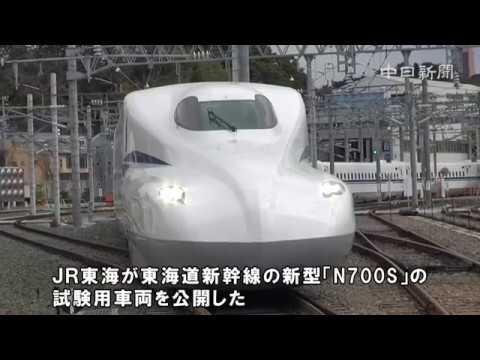 中日新聞・電子編集部
