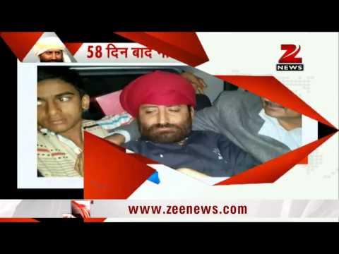 Narayan Sai arrested in Punjab