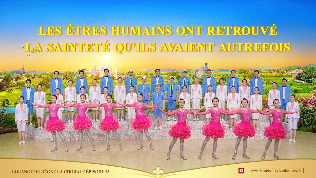 Nouveau Paradis et nouvelle Terre | Louange du Règne le chœur chinois Épisode 13