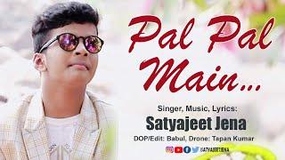 Pal Pal Main || Satyajeet Jena || Composition