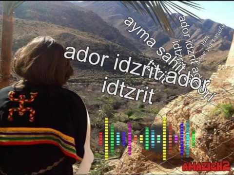 أغنية أمازيغية مؤثرة جدا Ayma Sahit Adori Tzrrit (lyric) HD