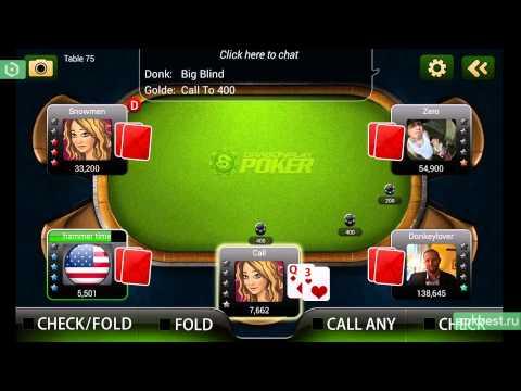 Daniel Negreanu | Jogando Poker Online - NJ High Roller | Parte 1