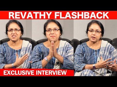 வேண்டாம் அந்த மாதிரி பேர்லாம் சொன்ன சரி வராது -  Actress Revathi Exclusive Interview