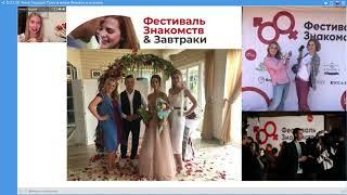 """Анна Скуцкая  """"Руны в вашей жизни"""""""