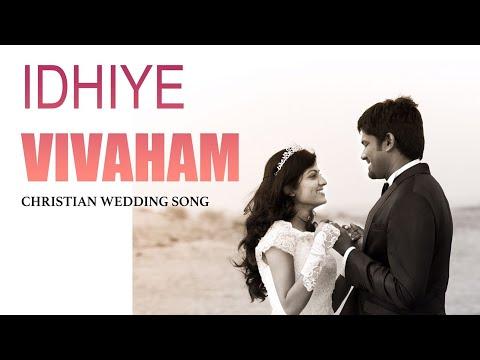 IDHIYE VIVAAHAM Christian wedding song   Philip& sharon   JK Christopher