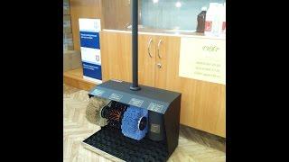 Аппарат для чистки и полировки обуви Эко Стандарт Р Обзор