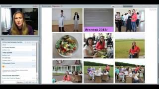 Вэлнэс и беременность  Вэлнэс Планка=Результат  Ирина Басюк