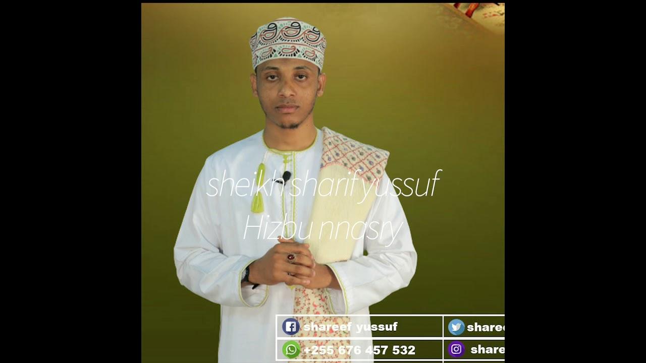 Download Kisomo cha Kinga (Hizbu nnasri al-shaadhily)