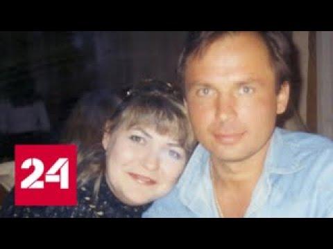 Летчика Ярошенко в США перевели в другую тюрьму - Россия 24