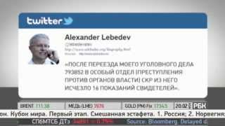 """РБК ТВ программа """"Сегодня. Главное"""""""