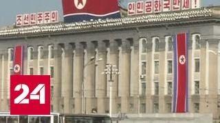 Начало санкций Северную Корею лишили трети доходов