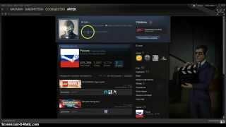 Как установить Фон профиля в Steam.