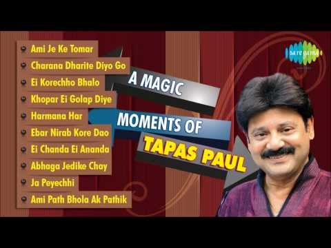 A Magic Moment of Tapas Paul | Har Mana Har | Bengali Film Song Audio Jukebox