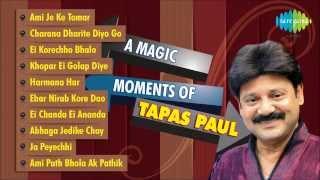 A Magic Moment of Tapas Paul | Har Mana Har | Bengali Film Song Audio Jukebox