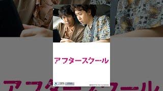 【TBS Pictures】母校で働く中学教師・神野(大泉洋)のもとに、かつての同...
