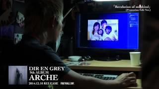 DIR EN GREY NEW ALBUM 『ARCHE』 2014.12.10 RELEASE <いま映し出され...