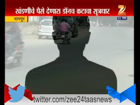Nagpur : Four Arrested For Kidnapping And Money Extortion