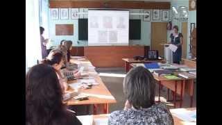 Семинар в СОШ №1 по развивающему обучению.