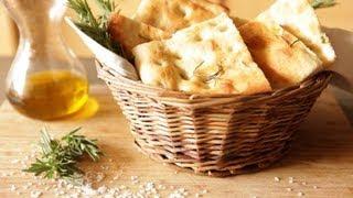 Rezept: Italienische Rosmarin Foccacia
