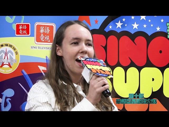 第十屆華語巨星歌唱大賽 復活賽 10th Sino Super Star Reanimation Part 2