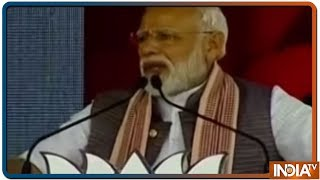 PM Modi Hits Out At Congress; Says Those Sitting In Delhi's AC Rooms Don't Know Ground Reality Video