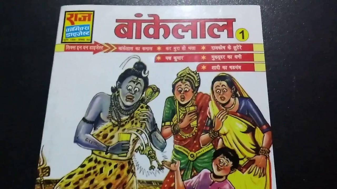 Raj comics Bankelal ka Kamal story overview(origin story)