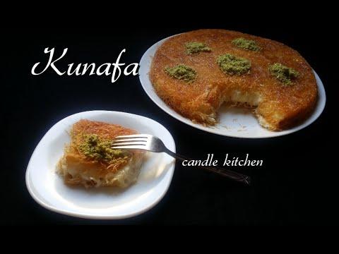 Kunafa (no cheese)- കുനാഫ(rcp:124)