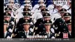 韓國7集紀錄片 超級中國 引熱議
