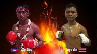 ឃីម ឌីម៉ា Vs ឃុម ភីត, Khim Dima, Cambodia Vs Khumpit, Thai, Khmer Boxing 10 November 2018