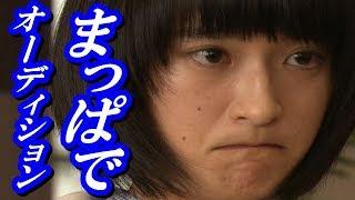 門脇麦のプロ意識が凄すぎるワケ 門脇麦 検索動画 24