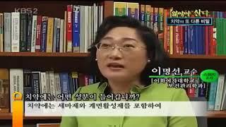 [지쿠퍼TV] 치약의 또 다른 비밀