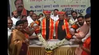 PimpriChinchwad Shivsena    MPC News   Pune   Pimpri-Chinchwad