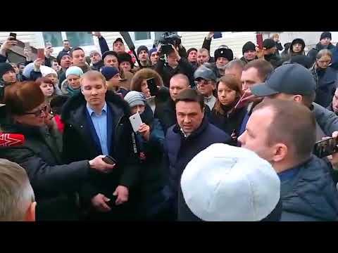 Теплая встреча губернатора Воробьева с жителями Волоколамска – 21.3.2018