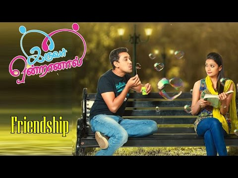Friendship Full Song  | Iruvar Ondranaal | Prabhu | Krithika