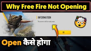 😱 Free Fire Not Open - The Server Will Be Ready Soon Problem - Techno BanDa