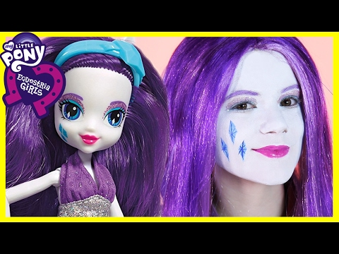 My Little Pony Rarity Makeup Tutorial!  Equestria Girl Doll Cosplay | Kittiesmama