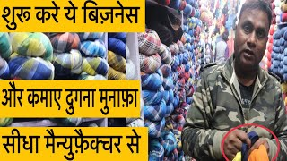 ₹160 का माल ₹560 में बेंचें   BIGGEST WHOLESALE MARKET BUY SHIRTS DIRECTLY FROM MANUFACTURERS
