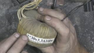 Проверка габаритной мощности трансформатора.