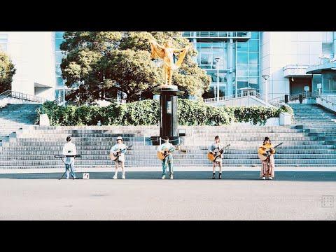 名古屋ギター女子部「ストリート・ストーリー」Music Video( Major Debut Album「Re:POP」収録 )