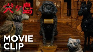 "ISLE OF DOGS | ""Dog Zero"" Clip 
