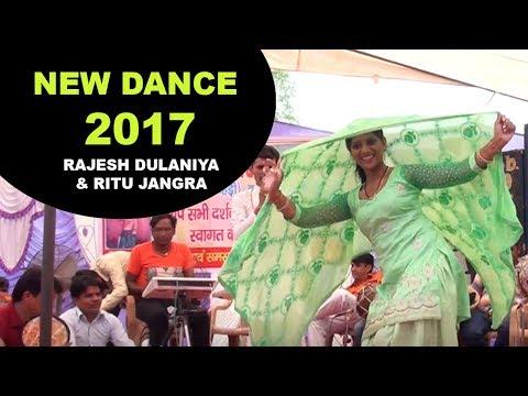 NEW DANCE 2017//RITU JANGRA &RAJSH DULANIYA//JOX