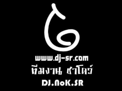 DJ.NoK.Sr - Fire Burning
