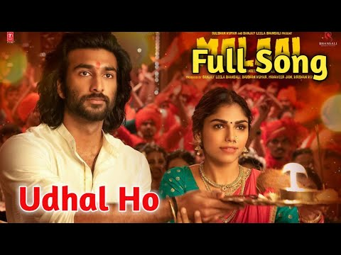 Udhal Ho|Adarsh Shinde|Malaal|Udhal Ho Full Song|