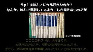 アニメ「ココロコネクト」ドッキリ事件 まとめ動画 市来光弘 検索動画 40