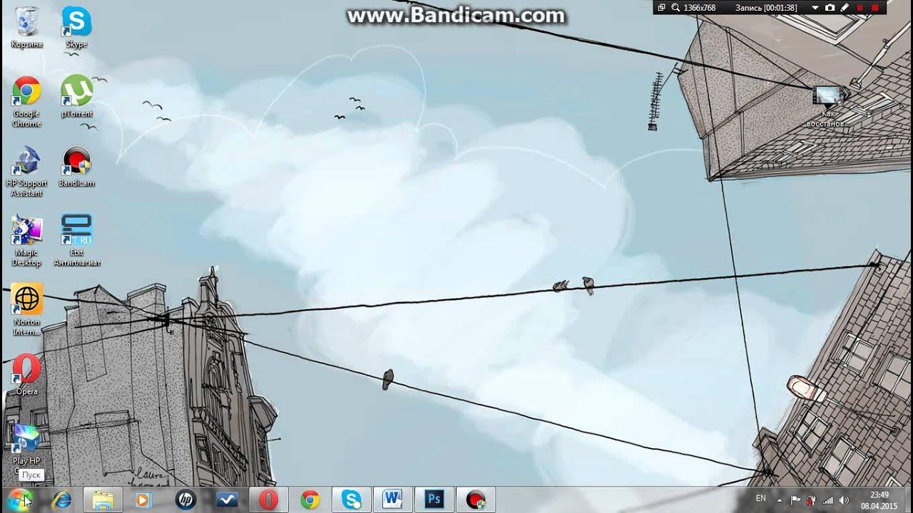 Как восстановить  заводские настройки Windows 7