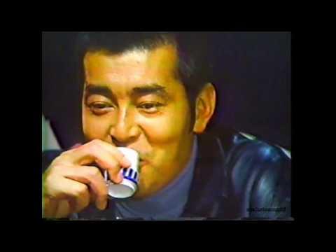 1977-1989 渡哲也・渡瀬恒彦CM集