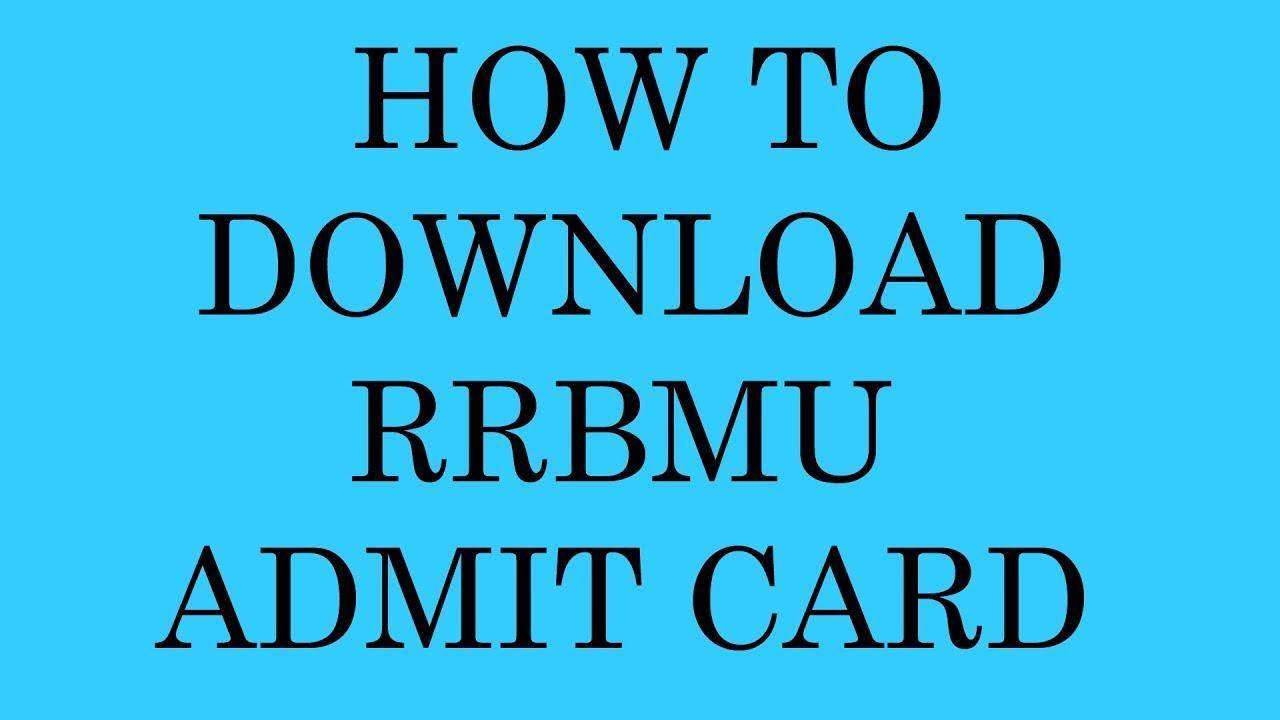 How To Download RRBMU Admit Card राज ऋषि भर्तृहरि मत्स्य विश्वविद्यालय  एडमिट कार्ड