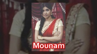 Mounam thumbnail