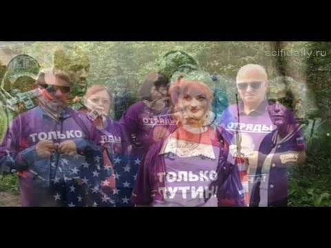 Suicide Squad (Отряд самоубийц |Русская версия|)