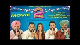 New Panjabi Movie 2019 | Carry on Jatta 2 movie | carry on Jatta 2 full movie | Carry on Jatta movie